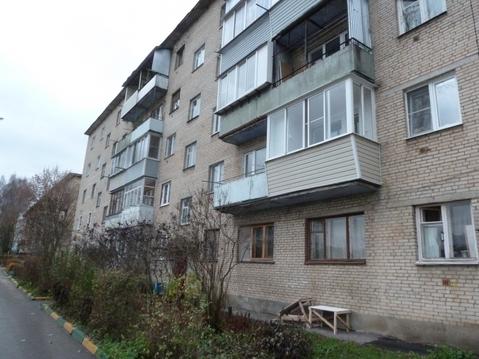 3х комнатная квартира Ногинск г, Инициативная ул, 7