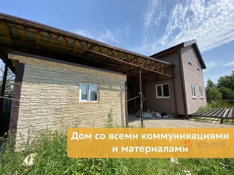 Продается дом на земельном участке Чеховский район, СНТ «Ива».