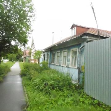 Дом в центре г. Сергиев Посад Московская обл. по ул. Кирова