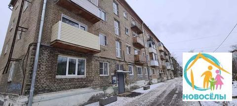 Продаётся 2-х комнатная квартира в Сергиев Посаде!