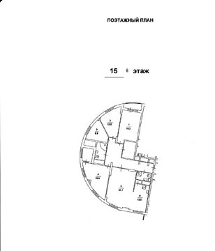"""5-комнатная квартира, 148 кв.м., в ЖК """"Гранд Парк"""""""