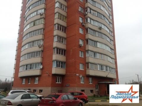 Нежилое помещение 73,1 кв м г. Дмитров, ул. Арх. В.В Белоброва