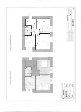 Химки, 2-х комнатная квартира, Береговая д.10, 4178000 руб.