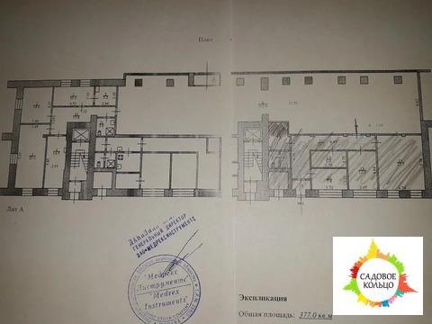 Предлагается в аренду офисное помещение общей площадью 320 кв