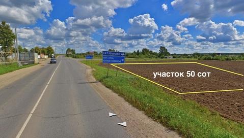 Продается земля промышленного назначения 50 сот. г.Домодедово