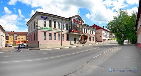 Офисное помещение в центре города Волоокламска МО первая линия
