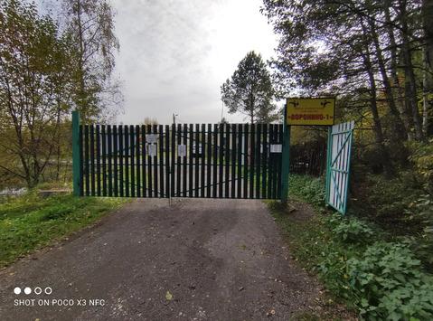Продам земельный участок общей площадью 669 кв. м в СНТ Воронино-1