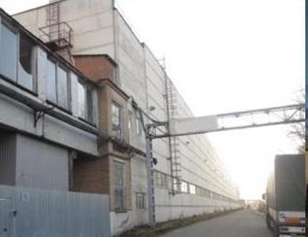 Теплый склад 8 300 м2 га 5 Га в г.Клин