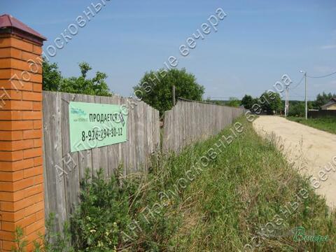 Минское ш. 50 км от МКАД, Асаково, Участок 13.44 сот.