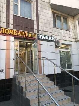 Продажа торгового помещения, м. Жулебино, Москва