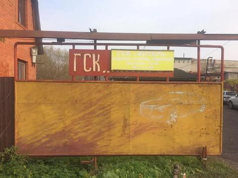"Гараж 28 кв.м. ГСК ""Янтарь"""