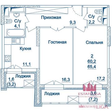Продажа квартиры, Хорошевский район