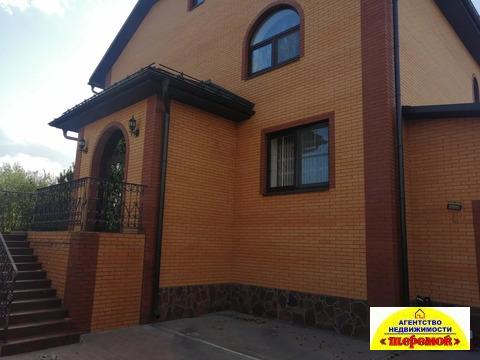 Новый дом 418 кв.м. г. Егорьевск Московская область