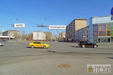 Аренда псн, м. Улица 1905 года, Ул. Пресненский Вал