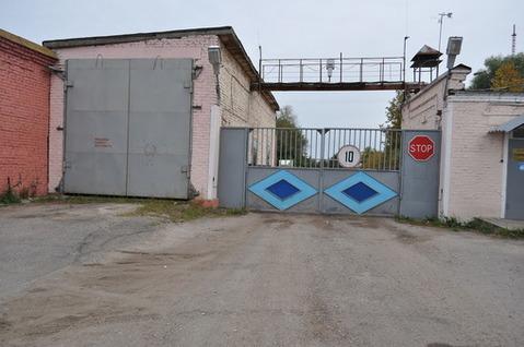 Продажа завода по переработке рыбной продукции в г. Серпухов
