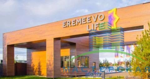 Продажа участка, Еремеево, Истринский район