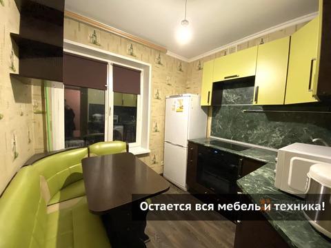 Продается 1-комнатная квартира Москва, ул. Генерала Белова, 53к3.
