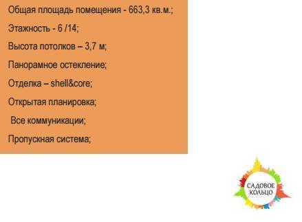 Бизнес центр «Аэродом» расположен в СЗАО города Москвы, на одной из гл