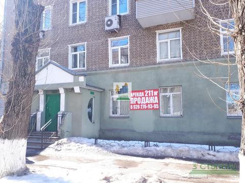 Продажа офиса, Королев, Циолковского проезд