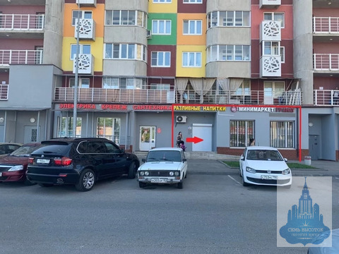 Нежилое помещение продажа 156 м2 г.Лобня