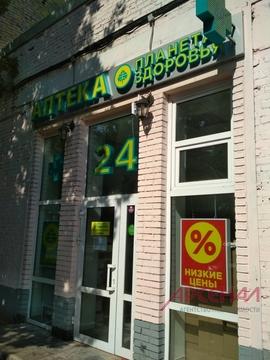 Аптека - арендный бизнес, Авиамоторная