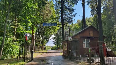 Участок У леса в Москве