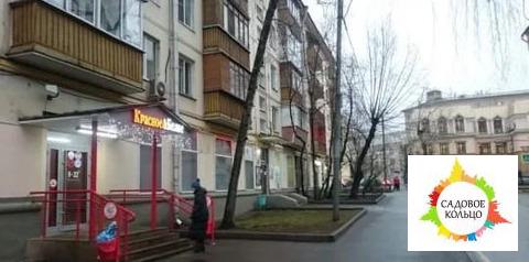 Продается помещение по адресу Москва, ЮАО