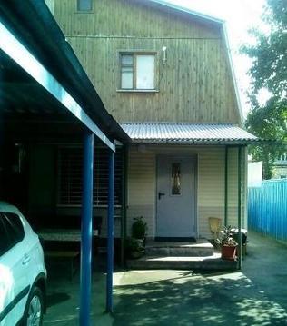 Продажа дома, Красногорск, Красногорский район, Павшинская Улица, 10590000 руб.