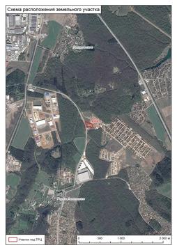 Участок для малоэтажного жилищного строительства 2,52 га в Мещерино