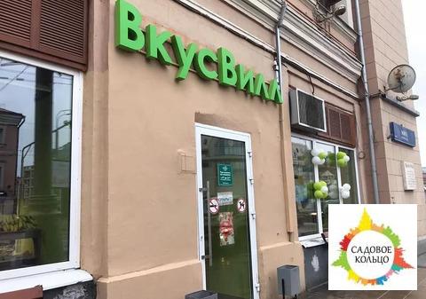 Продажа торгового помещения в непосредственной близости от м. Сухаревс