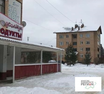 Наро-Фоминск, 2-х комнатная квартира, ул. Магистральная д.11, 2350000 руб.