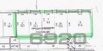 Продается нежилое помещение общей площадью 113,5 кв.м