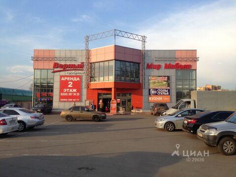 Предлагаю помещение свободного назначения в г.Дмитров Московской облас