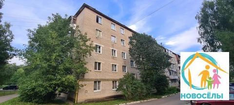 Продаётс 3-комнатная квартира в Сергиев Посаде!