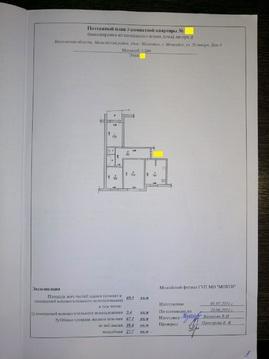 3-ка улучшенной планировки - город Можайск, ул. 20 Января