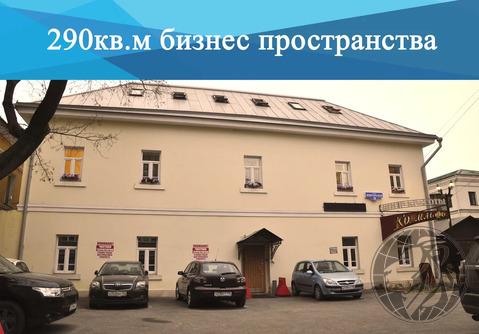 290кв.м бизнес пространства