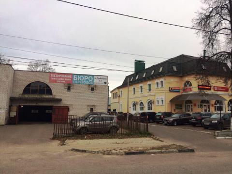 В 2-х минутах ходьбы от станции Пушкино продается утепленный гараж