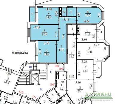 Продажа квартиры, Болтино, Мытищинский район, Улица Красная слобода