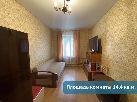 Продается комната в трехкомнатной квартире ул. Гагарина, д.33.