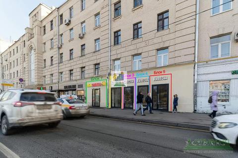 Продажа торгового помещения, Ул. Грузинский Вал
