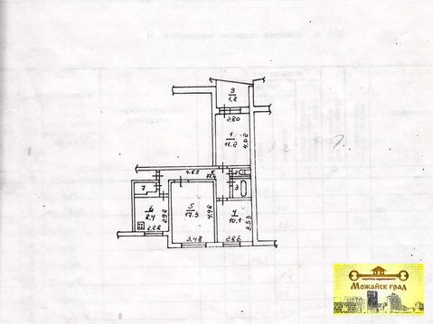 Продаётся 3х комнатная квартира ул.Полосухина д.8