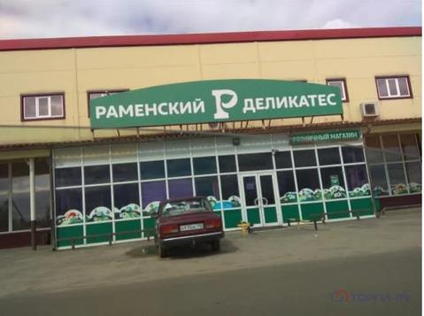 Продажа склада, Кузнецово, Раменский район, Территория аоот Продснаб
