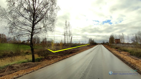 Продажа 1 Гектара на Новой риге в 100 км. от МКАД под коммерцию