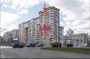 Продажа квартиры, Раменки район