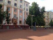 Нежилое помещение Балашиха 1, 12500000 руб.