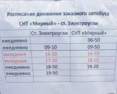 Продается дача, Белая, 6 сот, 1650000 руб.