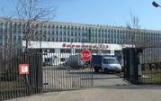 Продажа псн, Ул. Варшавское шоссе, 238500000 руб.