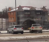 Отдельно-стоящее 3-х этажное (с цокольным этажом) здание, общей площад, 36000000 руб.