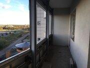 Москва, 3-х комнатная квартира, Можайское ш. д.50, 8190000 руб.