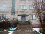 Тучково, 3-х комнатная квартира, ул. Новая д.2, 3149000 руб.